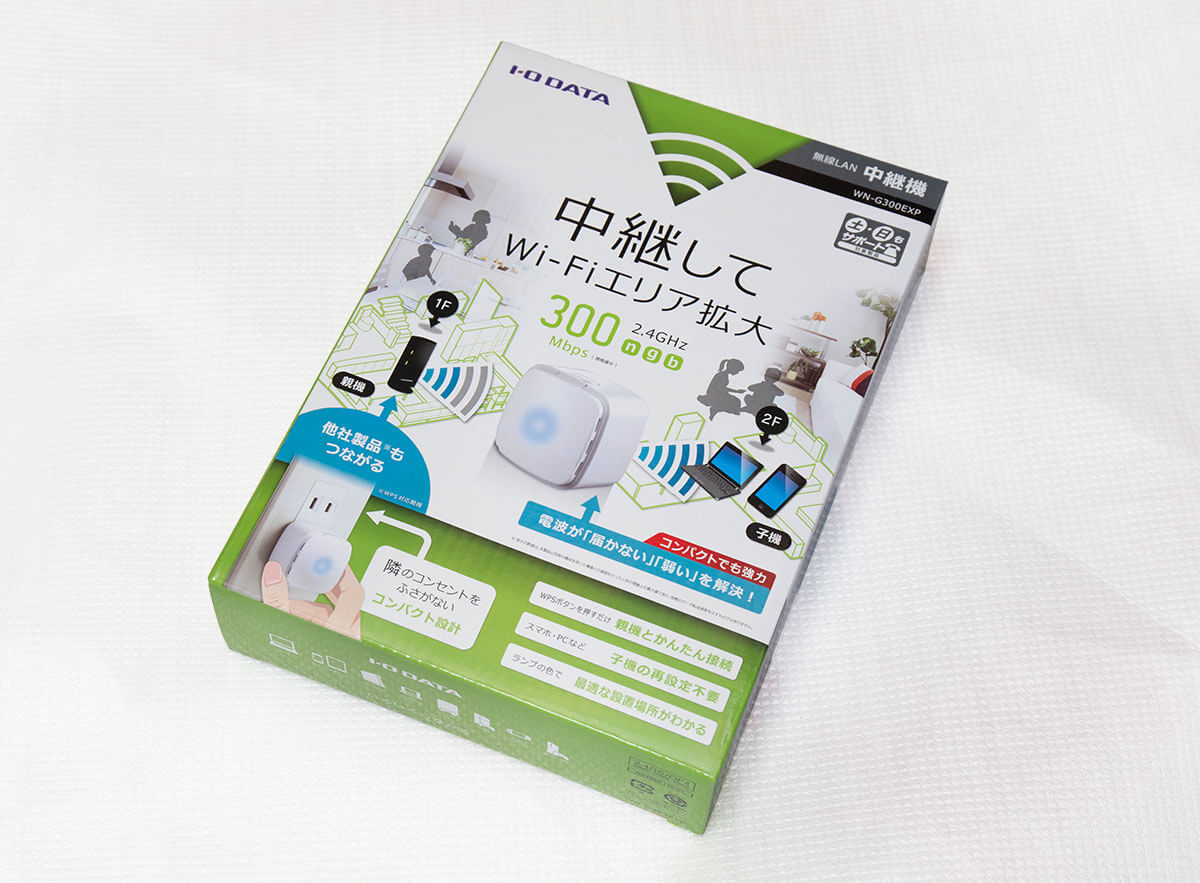 I-O DATA 11n/b/g対応 無線LAN中継器 300Mbps WN-G300EXP