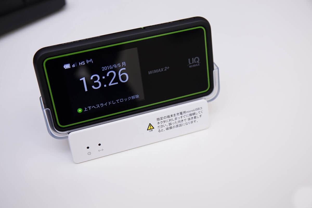 UQ WiMAX2+ Speed Wi-Fi NEXT W02クレードル