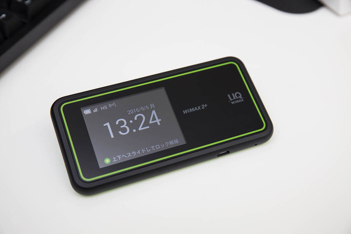 UQ WiMAX2+ Speed Wi-Fi NEXT W02