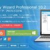 写真データ復元にオススメ!データ復旧ソフト「EaseUS Data Recovery Wizard」レビュー