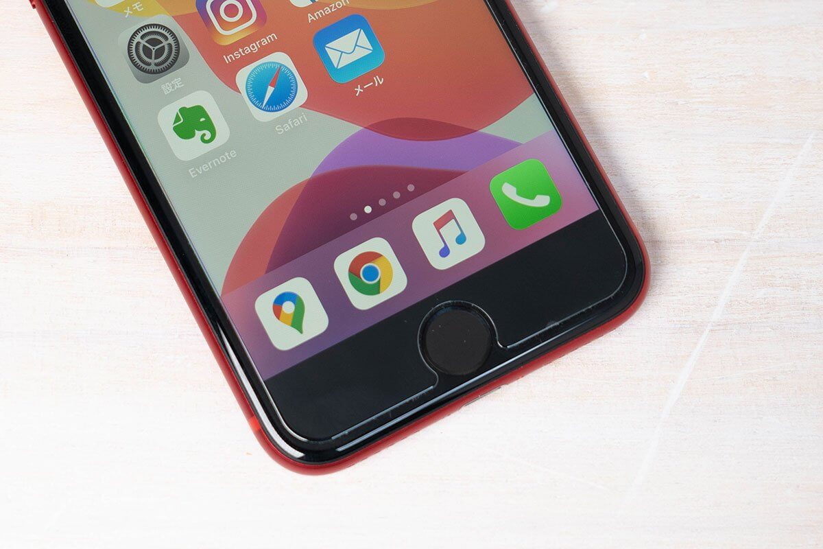 iphone SE ホームボタン